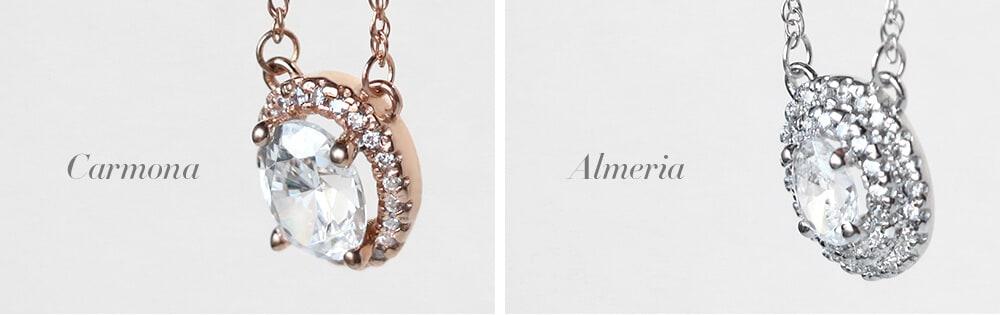 Carmona and Almeria Necklaces